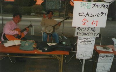 Bluegrass vJaponsku IaII / film Banjo Meltdown